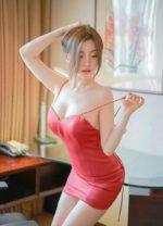 Tabulosen  Girls aus Asien